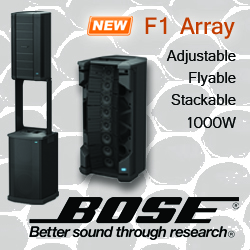Bose F1 Flexible Array
