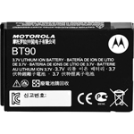 Motorola HKNN4013 High-Capacity 1800mAh Li-ion Battery