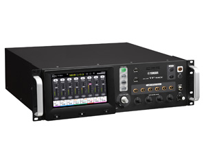 Digital Rack Mixers